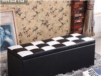 黑白格服装店沙发凳长凳储物试衣间凳子休息凳鞋店换鞋凳