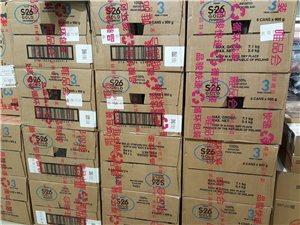 唯品��自�I港版惠氏s26金�b3段900g罐�b。收�老板�系。