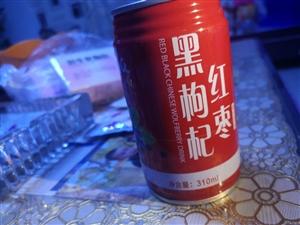 因库房到期,现大量红枣黑枸杞饮品,低价处理。有需要的老板,可联系订购!