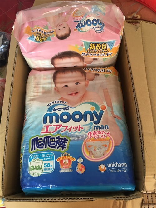 尤妮佳爬爬裤m好,买多了,还有3 包,转给需要的宝妈们