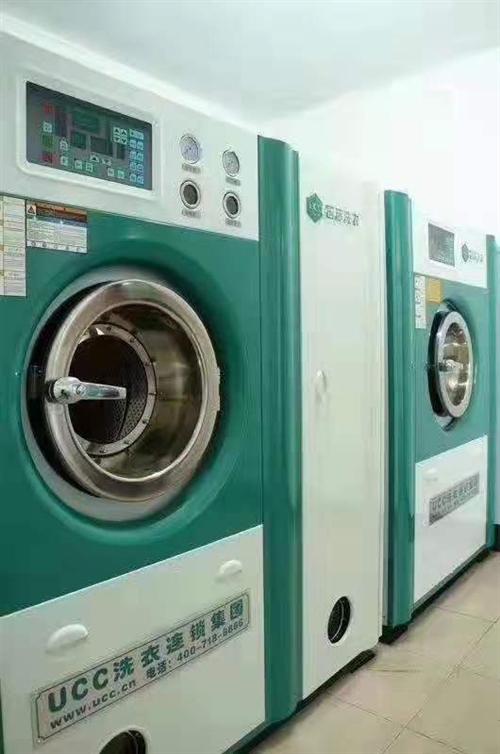 卖9成新UCC品牌干洗店设备:干洗机、水洗机各一台,封膜机一台,消毒柜一台,收银机一套,熨烫台一套,...