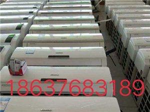 出售回收出售二手空�{,1p--5P家用空�{,商用空�{,中央空�{,并��I家�制冷�S修,冰箱,冷柜,冷��...