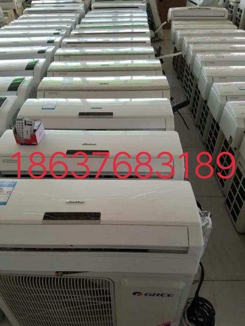 出售回收出售二手空调,1p--5P家用空调,商用空调,中央空调,并专?#23548;?#30005;制冷维修,冰箱,冷柜,冷库...
