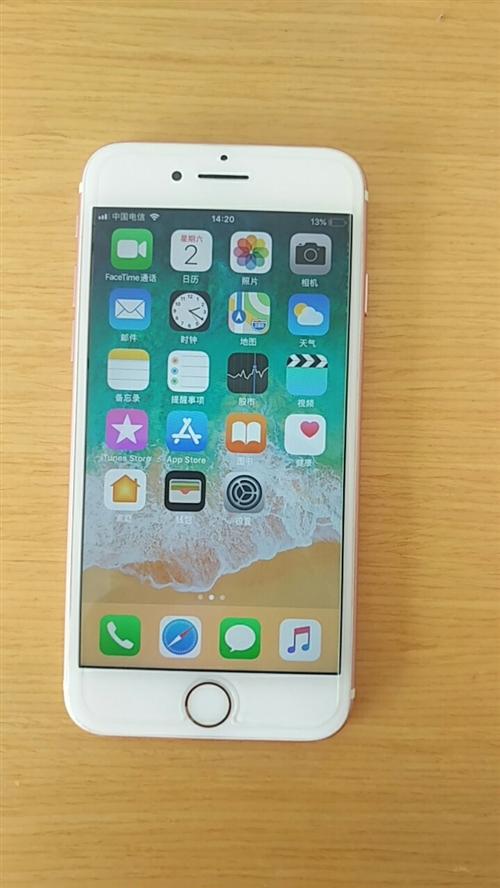 苹果7代国行三网98成新128G