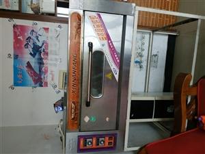 出售新南方电烤箱发酵箱冰柜和面机等一套设备价格面议