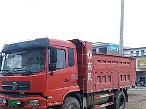 出售东风天锦自卸车,2017年12月份车,车况良好正在运营和新的一样,车厢尺寸:4.8米×2.3...