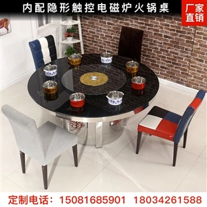 处理火锅店桌椅,图一图二样式,隐藏式电磁炉