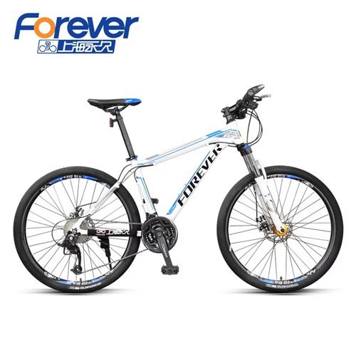 出售永久山地自行车,99新!27.5英寸车圈,24速,赠原厂车坐,打气筒,