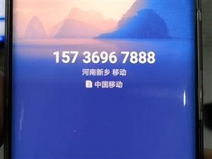 【移动】182 3869 5678 【移动】1 8338 999959 【移动】188 373 ...