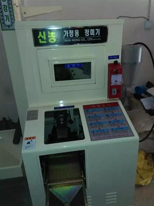 韩国进口米机,原本12800买的,现在因本人没有卖米了低价出售,同城自提还可以优惠。。。