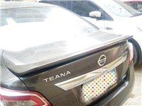 车子尾翼,从自己车上拆下来的,带刹车灯,原色灰色,可拿回去自己喷漆。30块钱,合适拿走,东西在文兴路...