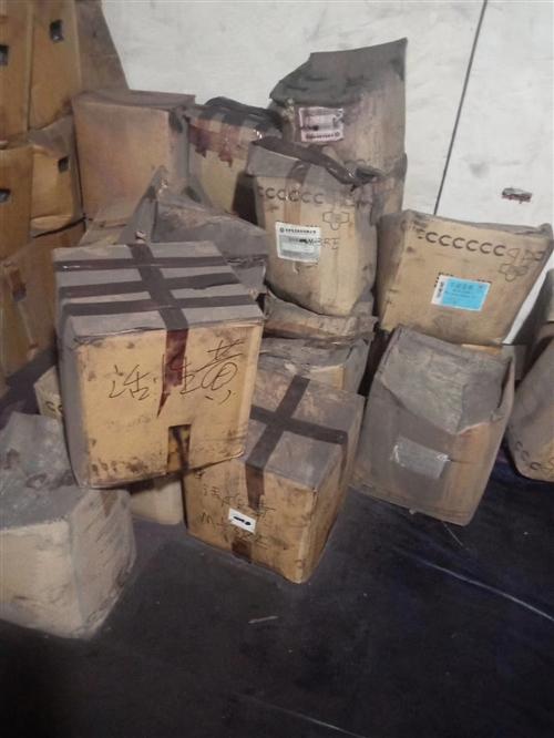 我公司长期回收库存过期企业转产剩余的各种化工原料。回收染料,颜料。回收油漆,油墨。回收树脂,UV树脂...