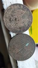 双旗币两枚。