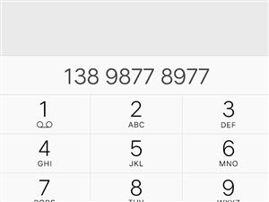 138 9877 8977 出售此��a,自己用的,移��4G�w享套餐,18元月租,每月100兆免�M流量...