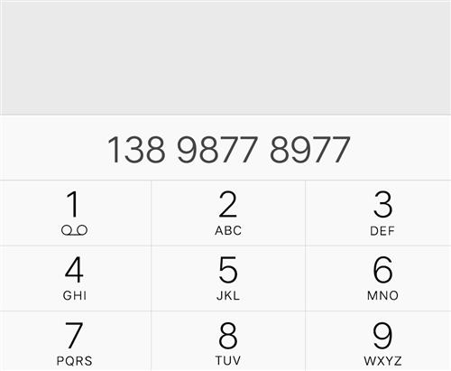 138 9877 8977 出售此号码,自己用的,移动4G飞享套餐,18元月租,每月100兆免费流量...