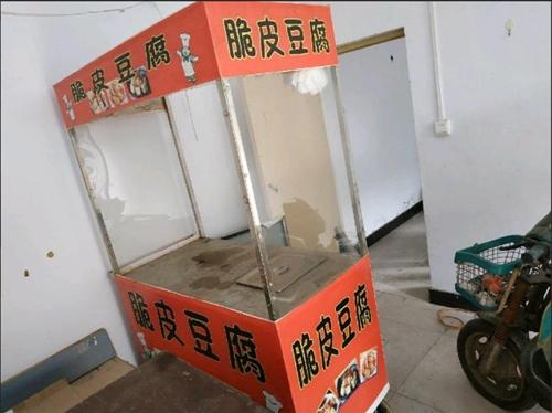 年前卖米线用的小车,现在上班没时间出去摆摊了,低价出售!车上面没有太多的广告,这个图是复制网上的,但...