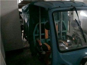 电动三轮车,带油机(没电了可发电跑)60V45A大电池