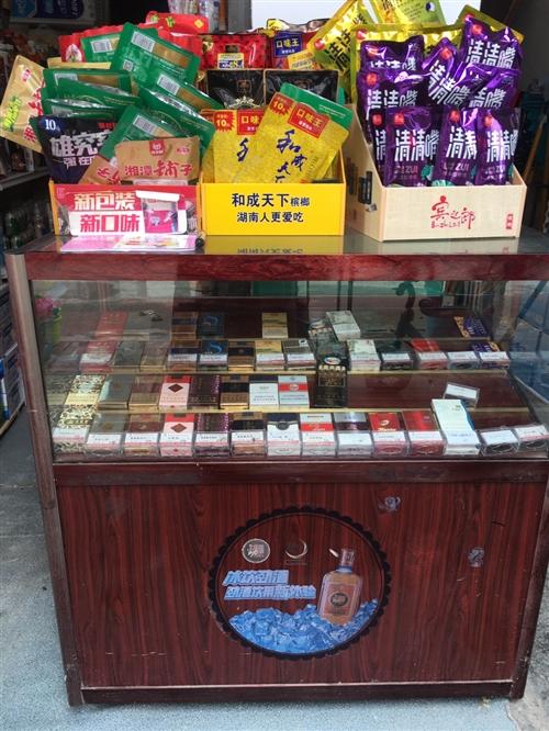 因店面不做了,现有烟柜货架底价出售