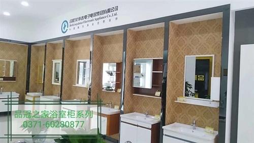 新密荣事达品冠之家有其他生意忙不过来,准备转让处理      油烟机    灶具    浴室柜   ...