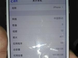 出售自用金色苹果8P256G。有?#19981;?#30340;老板请电联。交易地点江门鹤山沙坪