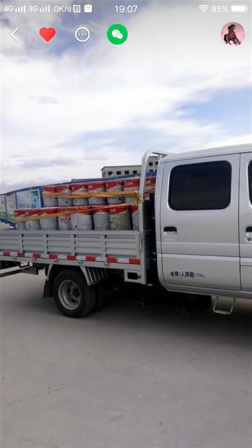 货运出租 微型车  价格面议 联系:钱先生  13209771306