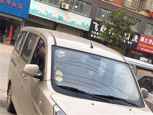 18年五菱荣光V,全车原版,保险到2020年2月,需要的联系,电话13866626673张。 二手车...