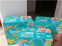 帮宝适纸尿裤NB号,适合新生儿,没经验买多了还有两箱未拆封的,原价139,低价同城处理。
