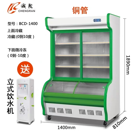 求购一台二手冷藏柜