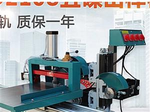 木工专用五碟榫齿机