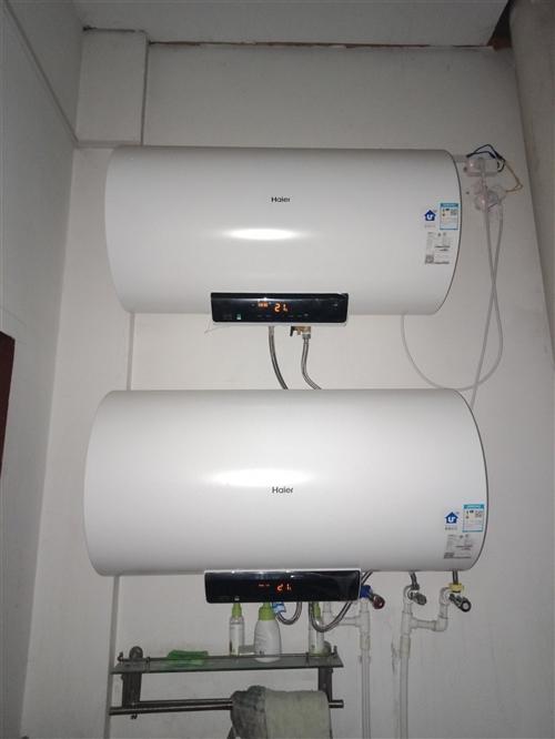 現有2臺80升熱水器低價銷售