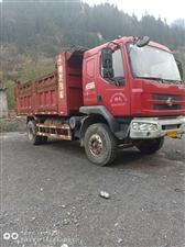 出售乘龙(210)货车一辆,手续齐全,价格面议,联系人孙先生15025773861.