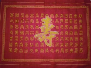 《百寿图》十字绣成品,200元出售!120cm×60cm