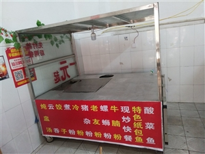 快餐餐车(多功能),可做熟食,长2米,宽1.5米,高1.7米