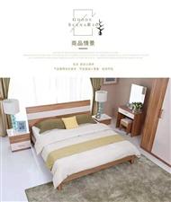 现有太子家居裸床一张,新床未使用过。一米五乘两米。有意者请联系15393262453