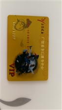 正罡健身年卡,什么时候开卡,开始算日期。联系电话,13954695933。
