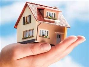 巴马新隆小区套房出售,1栋四楼,三房两厅两卫,总面积110平米,证件齐全,房子布局方正合理,采光通风...