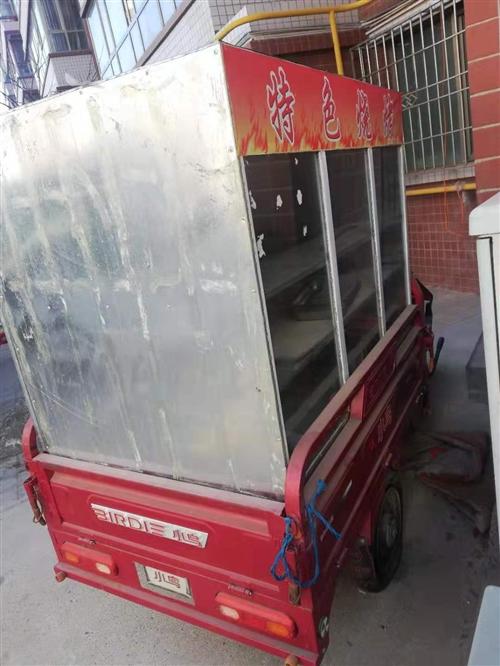 烧烤车一辆便宜转让,带技术,接手即可经营。工作时间自由轻松,带小孩也可以做。详情可打电话咨询:136...