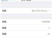 苹果6s16g内存一点毛病都没有