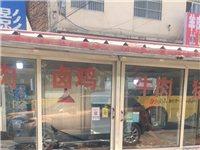 卤菜餐车转让,内有空调,设备齐全,价格优惠