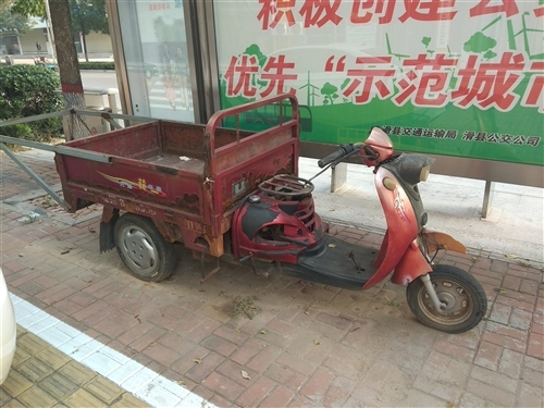 本人有一辆汽油三轮车,给钱就卖