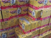 清倉處理飲料(云南白藥一罐清)200件,原價:66元/件,處理價:15元/件,有意者電話私聊,如果全...