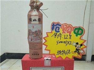 低�r�D�一批�齑姘拙�,河南��c府酒�I有限公司。正品,有需要的�系。13938642070