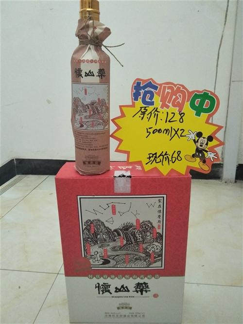 低价转让一批库存白酒,正品。河南怀庆府酒。有需要的速速联系13938642070。