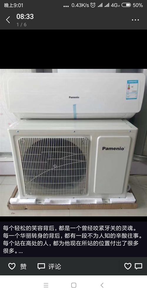 出租出售全新空調  ,維修安裝各種空調,本人以前在杭州,剛回來 價格便宜