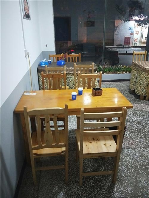 餐馆桌椅有八套,九成新,低价处理,上门自提,来凤城内,260一套,15587583883