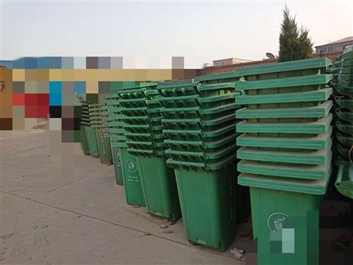 新垃圾桶  没用过   量大   现折价处理    比出厂价便宜   一次性购买者优先