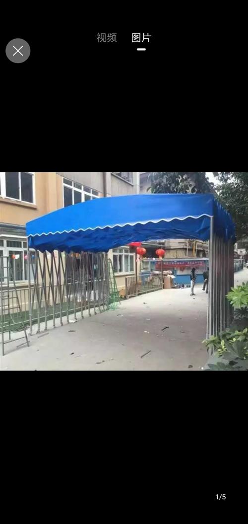求购二手遮阳棚,6米宽4---5米长