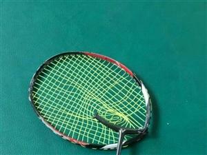 羽毛球拍斷點修復