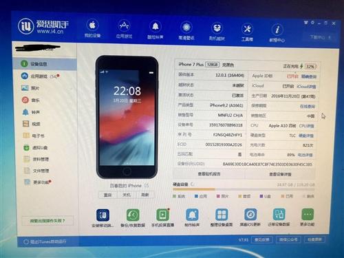 出售自用iphone7puls 128g 因换iphonex 出售自用 无拆无修 基本无磕碰 所以功...