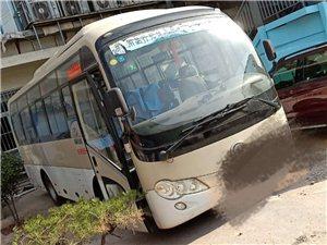 30座中巴车,手续全,有保险,低价转让。正在用着呢,因业务原因,现在不用了。价格面议,地址迎胜东路2...